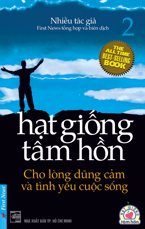 Hat giong tam hon